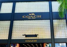 Trainer Retail Exterior Lizenzfreie Stockbilder