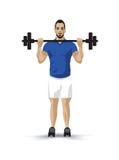 Training barbel man Stock Image