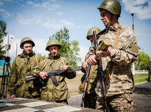 Training Centre of Armed Forces of Ukraine Royalty Free Stock Photo