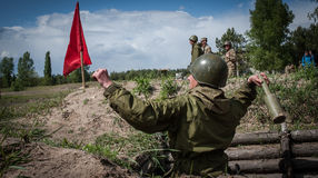 Training Centre of Armed Forces of Ukraine Stock Photography