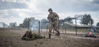 Training Centre of Armed Forces of Ukraine Royalty Free Stock Photography