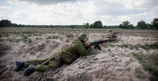 Training Centre of Armed Forces of Ukraine Stock Photo