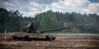 Training Centre of Armed Forces of Ukraine Royalty Free Stock Photos