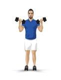 Training dumbbells man Stock Image