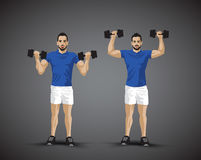 Training dumbbells man Stock Image