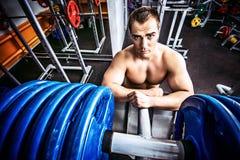 Training equipment Royalty Free Stock Image