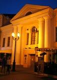 Training Theatre at main Bolshaya Pokrovskaya street Stock Photos