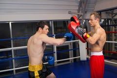 Training. Stock Image