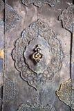 Traitement de trappe antique en bronze de tiroir, Esfahan, Iran Images libres de droits