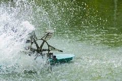 Traitement de turbinewater d'aérateur Image libre de droits