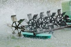 Traitement de turbinewater d'aérateur Photo libre de droits