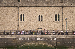 Traitor's Gate. Entry to the Traitor's Gate, London UK Stock Image