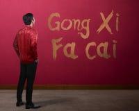 Traje del cheongsam del hombre que lleva chino Imágenes de archivo libres de regalías