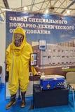 traje Radiación-protector para los bomberos Imágenes de archivo libres de regalías