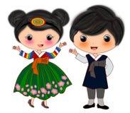 Trajes coreanos de los pares ilustración del vector