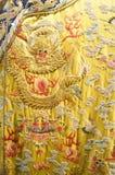 Trajes imperiales de China Qing Dynasty Foto de archivo libre de regalías