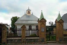 Trakai Kenesa, Lithuania Zdjęcia Stock