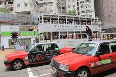 Tram della città nella baia Hong Kong della cava Fotografia Stock Libera da Diritti