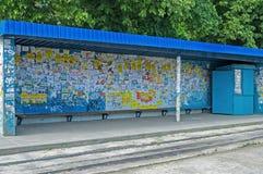 Tram della stazione Immagini Stock