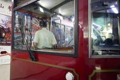 Tram im Tunnel Stockfotos