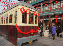 Tram on Qianmen Street, in Beijing Royalty Free Stock Photography