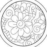 Trama del colorante de la flor de Mandala Ball para los adultos Fotos de archivo libres de regalías
