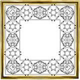 Trame décorative de cru or Étoile juive Vecteur illustration libre de droits