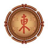 Trame décorative japonaise avec le dragon et le symbole illustration libre de droits