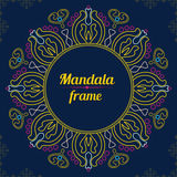 Trame de vecteur Mandala coloré Fond de vecteur Decorat ethnique Photo stock
