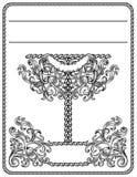 Trame fleurie illustration stock