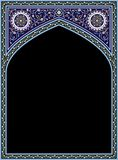 Trame florale arabe d'Ahiar illustration de vecteur