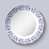 Trame florale bleue ronde Dénommant des éléments basés sur la peinture chinoise ou russe de porcelaine Ornement montré dans un pl illustration de vecteur