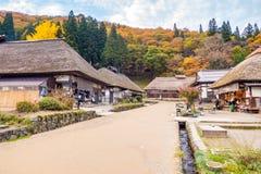 Tramonto Fukushima Japan del villaggio di Ouchujuku fotografia stock libera da diritti