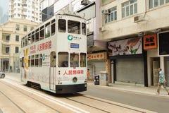 Trams auch eine Haupt-Touristenattraktion und der umweltfreundlichsten Methoden des Reisens in Hong Kong Lizenzfreie Stockfotografie