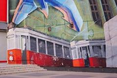 Tramwajowa uliczna sztuka Obraz Royalty Free