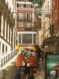 tramway Photo stock