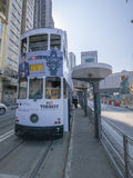 Tramway passenger decrease because of the extension of Island Line to Western District, Hong Kong Stock Photography