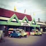Trang railway station Stock Photos