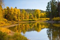 Tranquilidade do outono Imagem de Stock Royalty Free