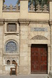 Tranquility. Exterior of a Church in Cairo, Egypt royalty free stock image