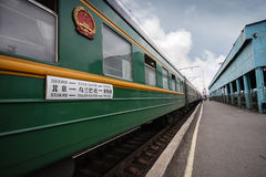 Trans-Siberian Train. The Trans-mongolian line of the Trans-siberian railway Stock Photo