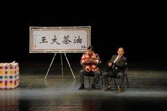 Transaktions-berättelse av Camellia Oil-People i den stora etappen Royaltyfri Fotografi