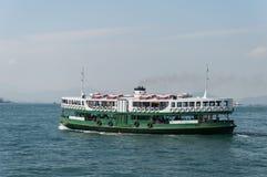 Transbordador de la estrella de Hong-Kong Foto de archivo libre de regalías