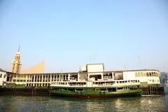 Transbordador de la estrella - Hong-Kong Foto de archivo libre de regalías