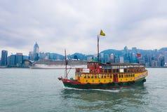 Transbordador en Hong-Kong Foto de archivo