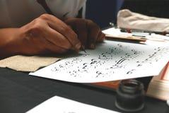 Transcription de calligraphie de Quranic sur le papier Vers sacré islamique (Khat) images stock