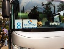 Transferencia auto del operador turístico ruso Imágenes de archivo libres de regalías