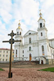Transfiguration Cathedral des Lords in Vitebsk Lizenzfreies Stockbild