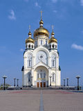 Transfiguration Cathedral in Khabarovsk, Russia Stock Photos