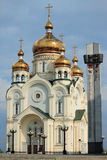 Transfiguration Cathedral in Khabarovsk Stock Image
